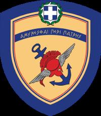 HMOD_Logo_sm