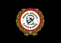 Logo_Dimos_aigalew_sm